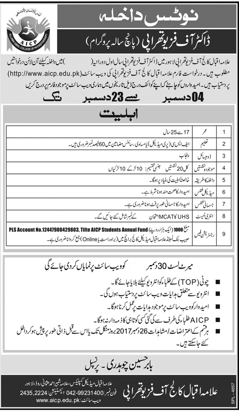 https://paperpks com/hajj-application-form/ 2018-12-02T11:41