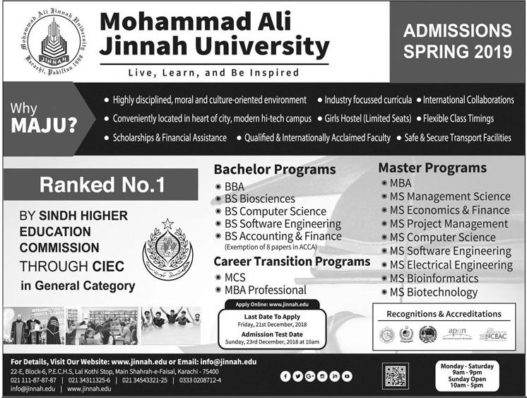 https://paperpks com/hajj-application-form/ 2018-12-02T11:41:52Z