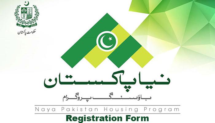 NAPHDA - Mera Pakistan, Mera Ghar House Financing Scheme.