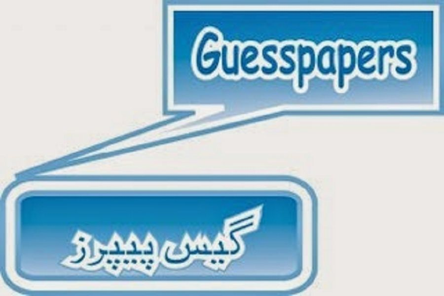10th Class Guess Paper 2019 – Paperpks