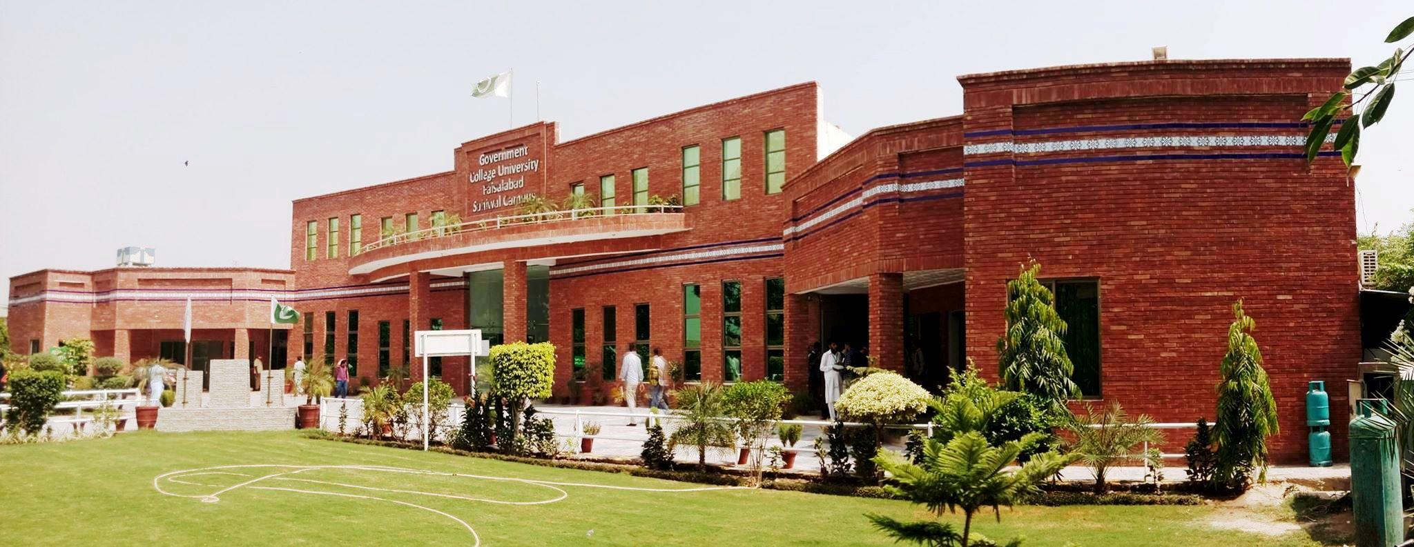 GC University Faisalabad Entry Test Result 2019 – Paperpks