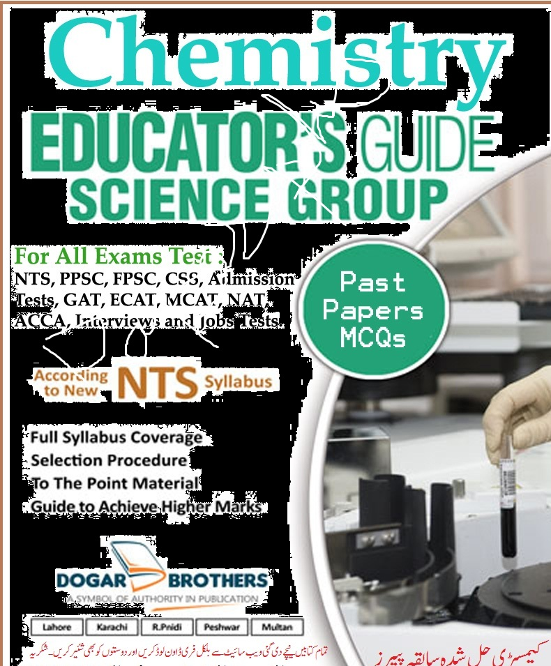 Chemistry Mcqs Solved for Educator Test NTS – Paperpks