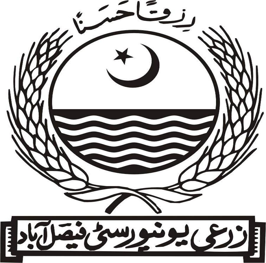 University of Agriculture, Faisalabad Merit List 2019 – Paperpks