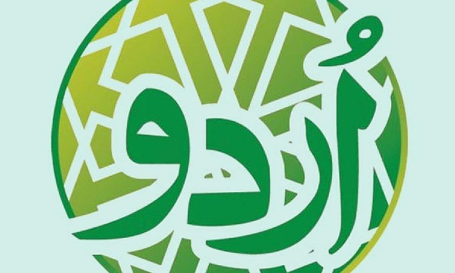 11th Class Urdu Guess Paper 2019 – Paperpks