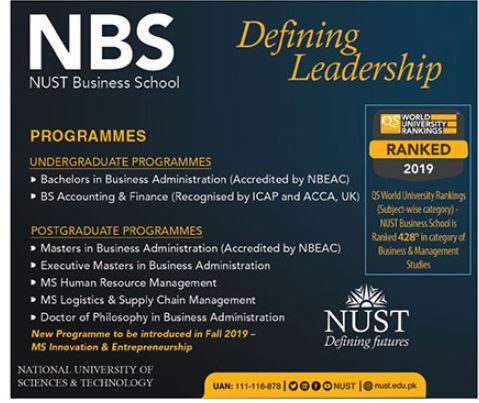 NUST Business School Admission 2019 – Paperpks