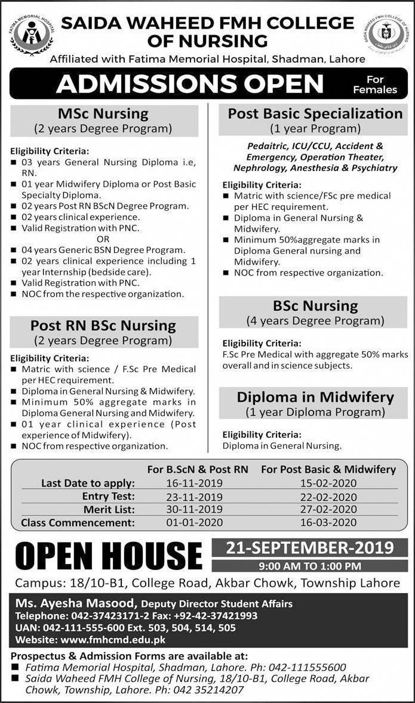 Saida Waheed FMH College of Nursing Admission 2021 Last ...