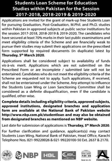 national bank of pakistan loan scheme for students 2013 form